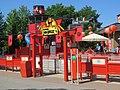 2017-07-04 Legoland Deutschland Günzburg (106).jpg