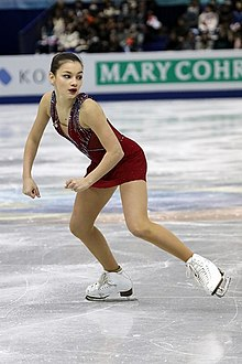 2017-2018 ISU Junior Grand Prix Final Sofia Samodurova jsfb dave8677.jpg