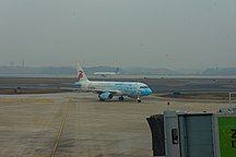 Aeroporto Internacional de Changsha Huanghua