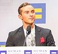 2018.09.15 Human Rights Campaign National Dinner, Washington, DC USA 06186 (42904075620).jpg