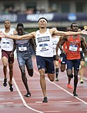 2018 NCAA Division I Outdoor Track and Field Championships (42760763501).jpg