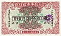 20 Copper Coins - Market Stabilization Currency Bureau (1919, First Issues) 02.jpg