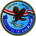 242nd Tactical Fighter Wing - Egyptian Air Force.png