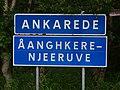 28355 Ankarede - Aaanghkere-Njeeruve.jpg