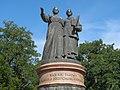 32-110-0242-1.Монумент на відзначення 300-річчя возз'єднання України з Росією.jpg