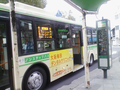 33C号系統新森公園前1620発総合医療センター前行最終バス.png