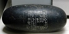 5-минутная гиря Shu-Shin Louvre AO246.jpg