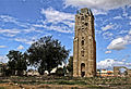 6394-13 המסגד הלבן.jpg