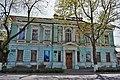 65-101-0069 Природничо-історичний музей Херсон.jpg