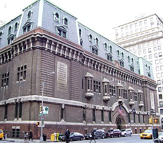 69th Regiment Armory - Image: 69th Regiment Armory