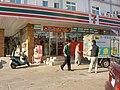 7-Eleven Lieyu Store 20080107.jpg
