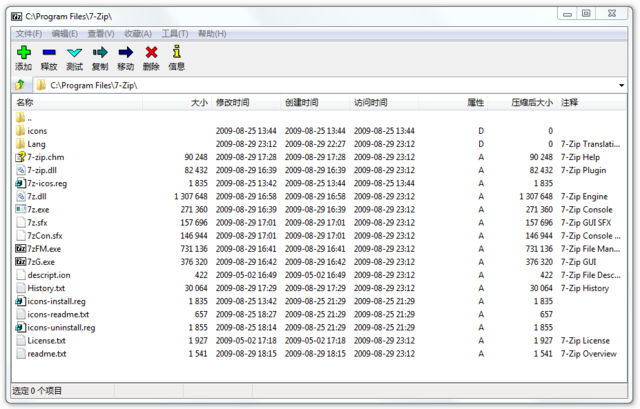 File 7 Zip File Manager Simplified Chinese On Windows 7 20090830 Png
