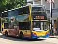 7045 CTB 260 30-07-2017.jpg