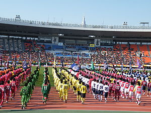 "Aoi (song) - ""Aoi"" was inspired both by soccer and by ""Furimuku na Kimi wa Utsukushii"", a 1976 song used by Nippon Television for their annual broadcasts of the All Japan High School Soccer Tournament (pictured)."