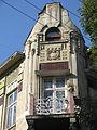 8 Dontsova Street, Lviv (02).jpg