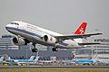 9H-AEM Air Malta (2197799562).jpg