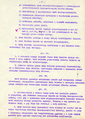AGAD Constitution draft with Bierut's annotations 9.png