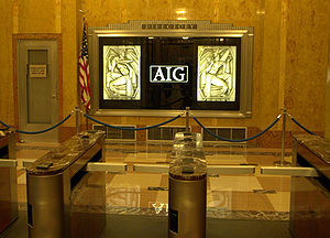 AIG bonus payments controversy - The lobby of AIG's headquarters in the American International Building.