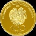 AM 100 dram Ag 2001 Garegin a.png
