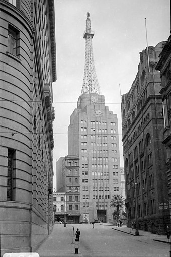 The art-deco AWA Tower in 1939. The ornate buildings in the foreground were demolished during the contemporary boom of the 1960s-70s. AWA Tower from Wynyard Street, Sydney.jpg
