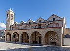 A church by Agioi Anargyroi Church, Paphos, Cyprus.jpg