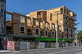 A construction site at the corner of Fort St and Cook St, Victoria, British Columbia, Canada 11.jpg