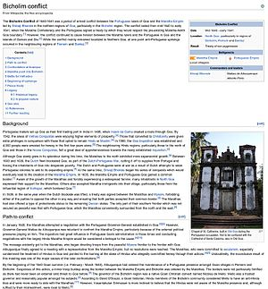 "Reliability of Wikipedia - Image: A photo of the Wikipedia hoax ""Bicholim conflict"""