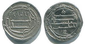 Mahdi, Califa (m. 785)