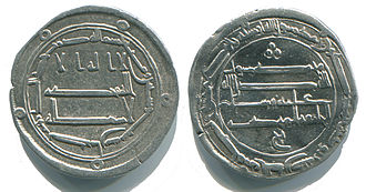 Al-Mahdi - Dirham of Al-Mahdi, 166 AH, Kirman, silver 2.95 g.