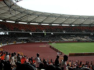 National Stadium, Abuja - Interior view of the stadium