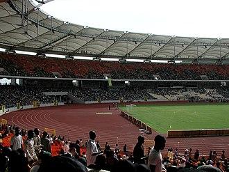 National Stadium, Abuja - Interior view of the stadium