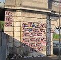 Affiches sauvages François Fillon voie Georges-Pompidou 2 (cropped1).jpg
