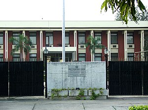 Afghanistan–India relations - Afghan embassy in New Delhi, India.