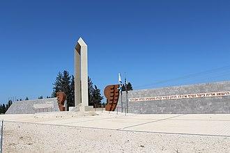 Kfir Brigade - Image: Afula Kfir Brigade Memorial IMG 0892