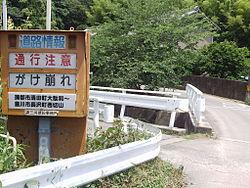 愛知県道73号長沢蒲郡線