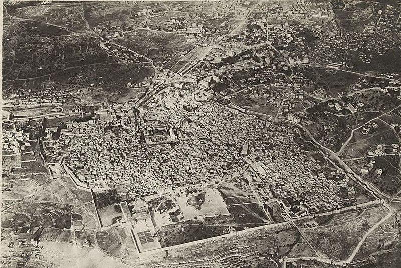 File:AirJerusalem1917.jpg