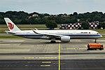 Air China, B-1081, Airbus A350-941 (49587877052).jpg