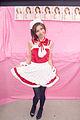 Akari Asahina 12.jpg