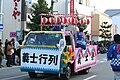 Ako Gishisai De09 12.jpg