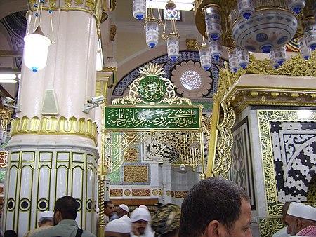 Al-Rawda.JPG