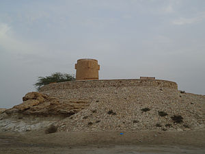 Al Khor Archaeological Tower 01