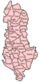 Albania districts serbian.png