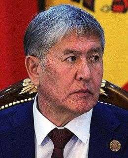 former President of Kyrgyzstan
