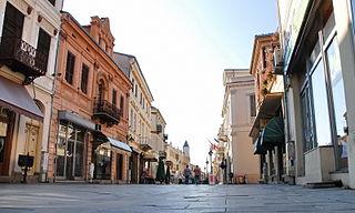 Bitola Town in Pelagonia, North Macedonia