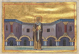 Amphilochius of Iconium - Image: Amphilochius of Iconium (Menologion of Basil II)