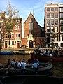 Amsterdam - Agnietenkapel.jpg