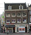 Amsterdam - Rokin 110 en 108.JPG