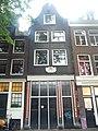 Amsterdam Haarlemmer Houttuinen 13.JPG