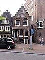 Amsterdam Rijksmonument 5653 Spuistraat 294.JPG