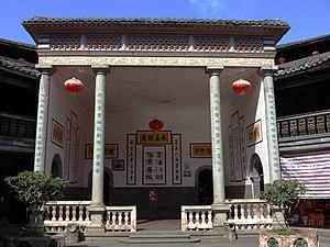Fujian Tulou - Ancestral hall of Zhengchenglou